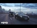 Gorilla Zoe Na Na BRABUS MAFIA Official Video
