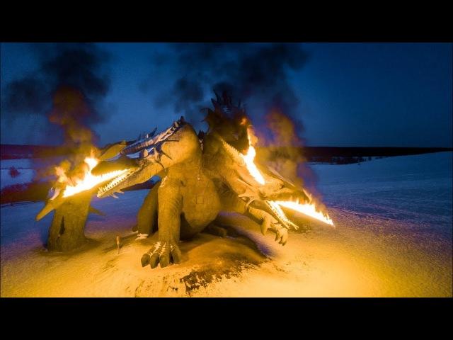 Змей Горыныч Кудыкина гора аэросъёмка огня