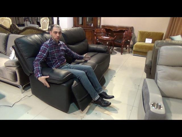 Видео обзор: Диван Терамо с электрическими реклайнерами, натуральная кожа
