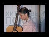OXXXYMIRON - Хитиновый Покров cover by Ann Kovtun