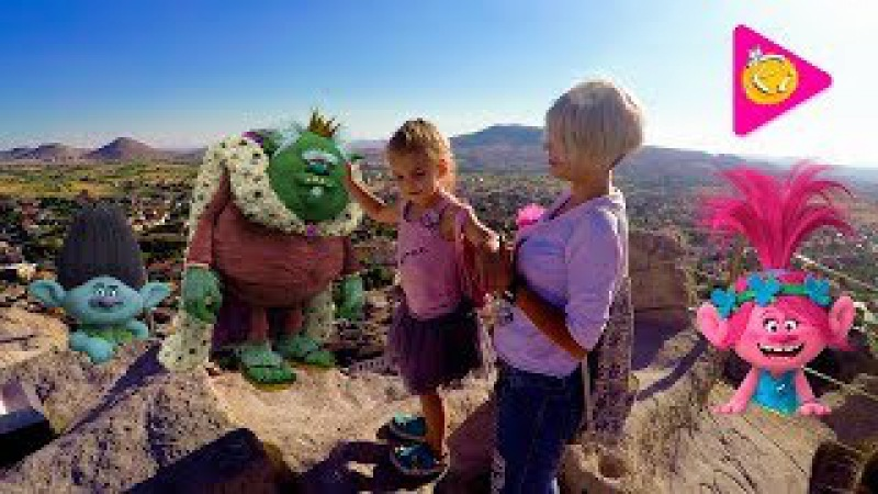 VLOG Древний Замок Travel Fun family Rihanna Ri Croods Trolls on Uçhisar Kalesi It's not Prank