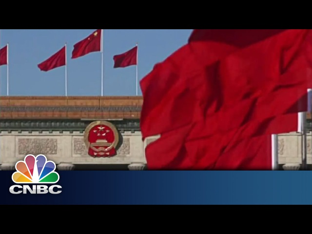 China's Economic Transformation | Inside China