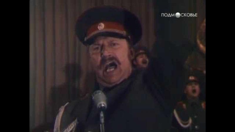 Чича 1991 Виталий Мельников