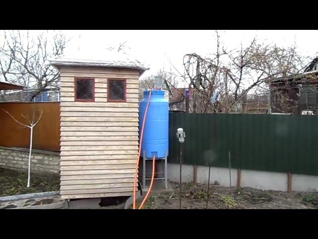 Как организовать полив на даче колодезной водой самотеком из бочек смотреть онлайн без регистрации