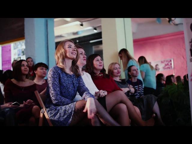 Ролик о проекте Oriflame Антикастинг в Челябинске