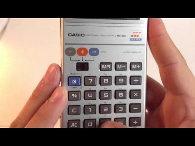 Casio MG-880 - Музыкальный калькулятор