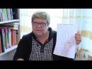 ХИРОМАНТИЯ ВЫПУСК 10 Знаки хорошего мужа на руках