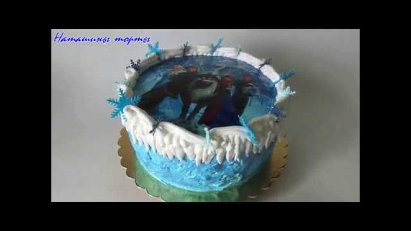 Торт с вафельной картинкой Холодное сердце