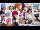 Модные вязаные шапки 2018 для женщин