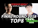 FINAL ROUND 2018 TEKKEN7 TOP8 TIMESTAMP JDCR Knee Saint Chanel Kkokkoma Anakin LowHigh LilMajin