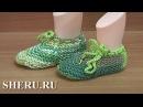 Стильные пинетки-ботиночки на двух спицах. Урок 248