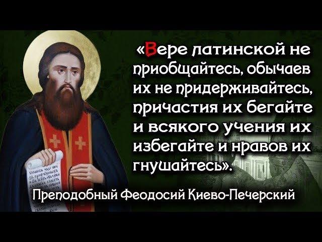 Постановления Архиерейского Собора. О миссии Церкви, экуменизме и прочем.