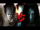 IT(Pennywyse) vs Samara Morgan [Terrorífica Olimpiada del Terror] Arubato ft. Chiu