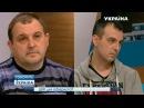 ДНК для афериста полный выпуск Говорить Україна