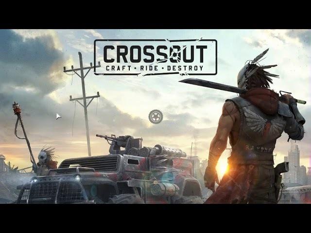 Crossout или как то так...