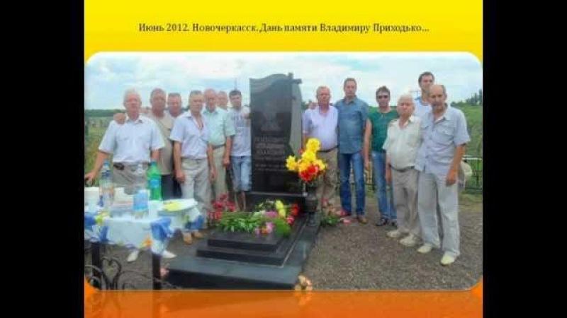 Книга Памяти офицеров разведчиков 108 мсд 1979 1989