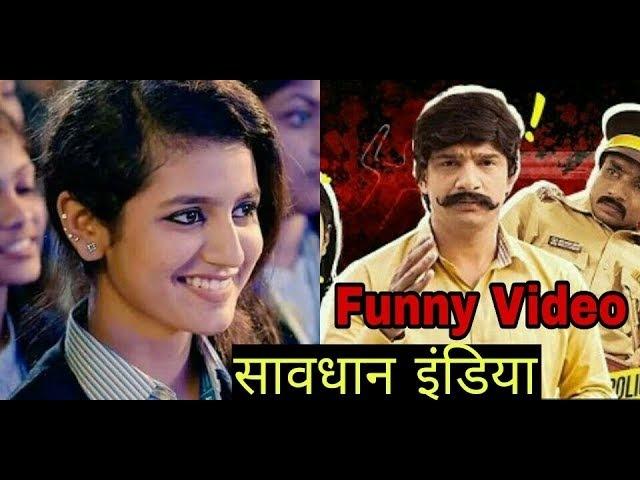 Priya Prakash Varrier | Crime Patrol Funny Video