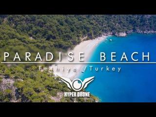 Paradise Beach Fethiye - Райский пляж или плаж Кыдрак.