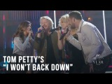Jason Aldean, Keith Urban and More Cover -I Wont Back Down (cover Tom Petty) 2017 CMT Artists of the Year