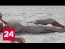 Интимные фото Волочковой снова в Сети атака хакеров или откровенный пиар - Россия 24