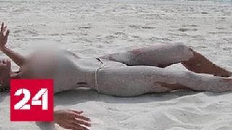 Интимные фото Волочковой снова в Сети атака хакеров или откровенный пиар Россия 24
