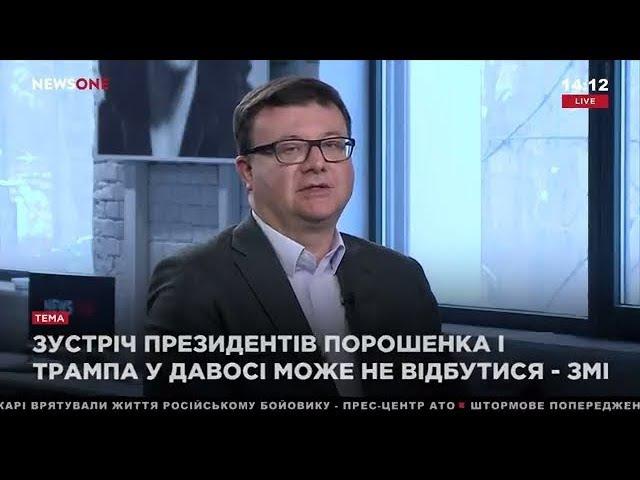 Павловский: закон о реинтеграции Донбасса исключительно декларативный 21.01.18