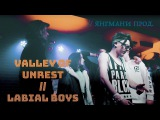 Valley of Unrest Labial Boys 04.01.2018 ЯНГМАНИ ПРОД.