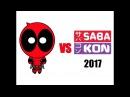 Deadpool vs Sabakon 2017