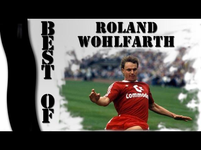Лучшие моменты и голы Роланда Вольфарта