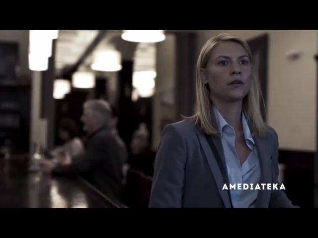 Родина/ Homeland (7 сезон) Русский трейлер