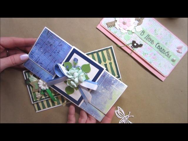 Скрапбукинг конверты для денег подсказки советы новичкам