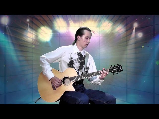 Песня фонарщиков - LampLighters - Alexey Rybnikov - Cover by Theo