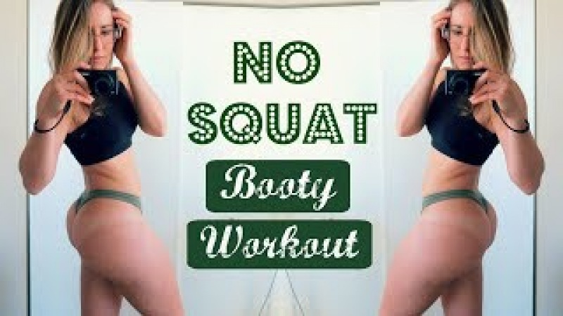 NO SQUAT (or lunge) GLUTE WORKOUT plus 10 min HIIT Cardio FINISHER