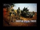 European special forces • Part 2