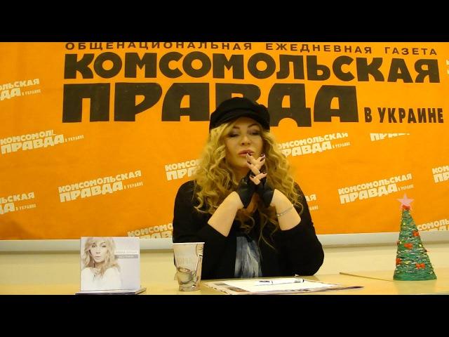 Онлайн-конференція: Ірина Білик в гостях у КП в Україні (частина 3)
