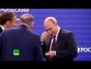 Промежуточный вариант - двуглавый петух Французы подарили Путину синего французского петуха, он попросил подарить орла.