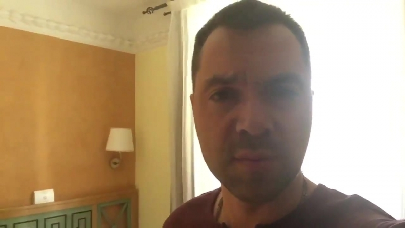 Алексей Арестович - Общество карнавала против общества дисциплины