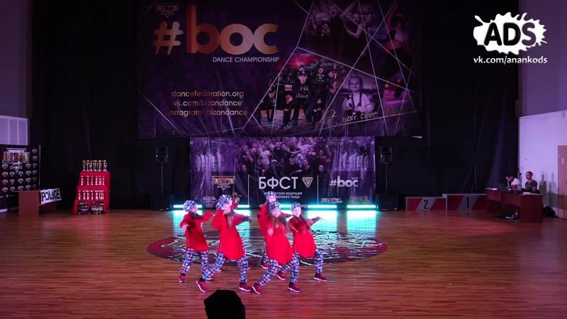 ANANKO DANCE SCHOOL_boc 2018_crazy company