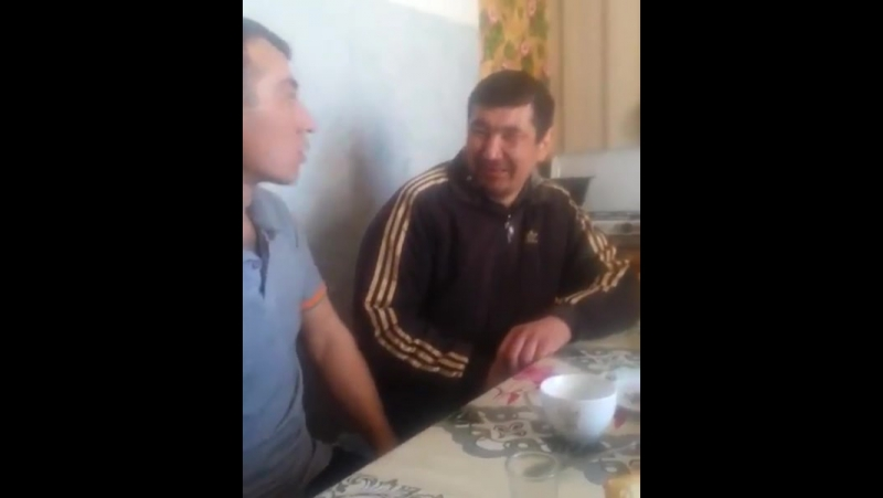шал въебал молодого)