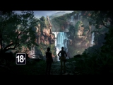 Премьерный трейлер «Uncharted- Утраченное наследие»