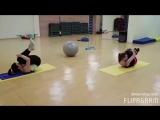 Сплит-тренировка (тренировка в паре)