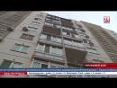Симферопольская многоэтажка стала первой в Крыму получившей звание Дом образцового содержания