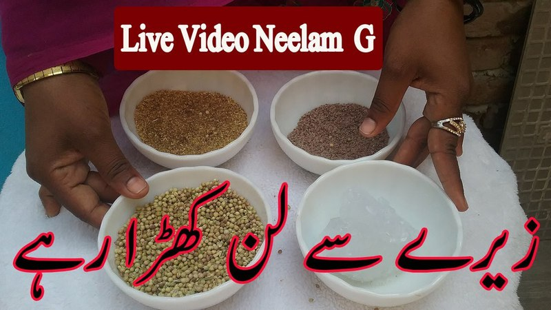 Mardana Taqat Ka Badshah | Hamla Khawateen Ky liy | Zabar Dast Health Care Tips In Hindi Urdu