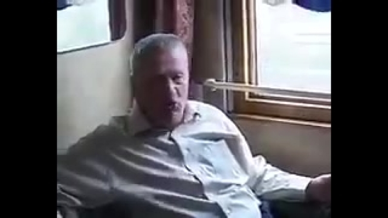 Члены ЛДПР неистово благодарны Владимиру Вольфычу