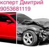 Автоэксперт Саратов|Подбор авто|Осмотр авто