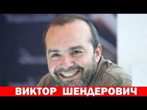 Виктор Шендерович Россию отодвинут на периферию цивилизации 22.03.2018