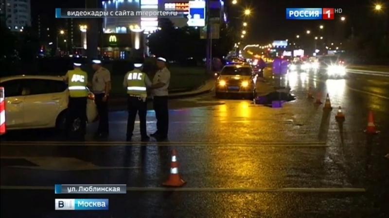 Вести Москва • На юго востоке Москвы учебный автобус сбил инспектора ГИБДД