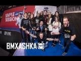 BMXASHKA: SIMPLE SESSION 2018