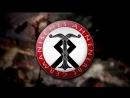 Видео из секретных архивов аненербе