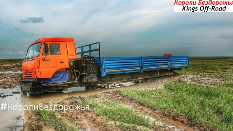 Транспортёры Камаз и УРАЛ Снегоболотоходы (Вездеходы) Гусеничные транспортёры-снегоболотоходы (ТС)